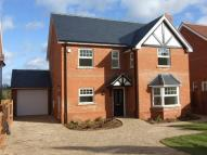 5 bed new house in Aspley Guise, Beds