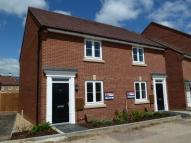 semi detached property in Marston Moretaine...