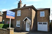 semi detached home for sale in Cowley Mill Road...