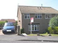 Harthill Rise semi detached property for sale