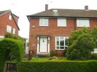 2 bedroom Terraced home in Queenshill Drive, Leeds