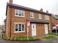 2 bedroom house in Parkinson Way, Guiseley...