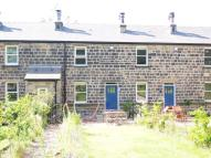 2 bed house in Park Cottages, Roundhay...