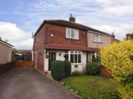 2 bed semi detached house in Westbourne Drive...