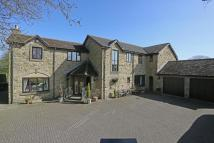 4 bedroom Detached property in Manndalin...