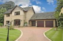 3 bedroom Detached property for sale in Beech Chase...