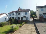 semi detached house for sale in Hollin Lane, Leeds