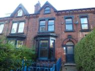 7 bed Terraced house for sale in Hyde Park Road...