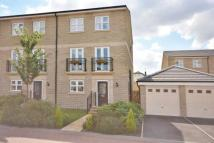 4 bed Terraced home in Mill Beck Close, Farsley...