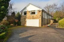 Bungalow for sale in Woodside Hill Close...