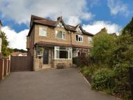 4 bed semi detached property in Outwood Lane, Horsforth...