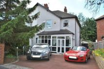 3 bed semi detached property for sale in North Park Grove...