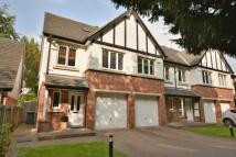 3 bedroom Terraced home for sale in Allerton Park...