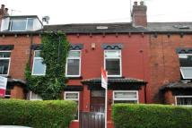 2 bed Terraced home in Ravenscar Terrace...