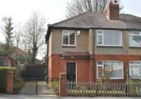 3 bed semi detached house for sale in Roman Terrace, Roundhay...