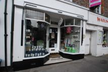 property for sale in High Street, Watlington