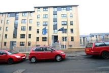 1 bedroom Flat in OBAN DRIVE, GLASGOW...
