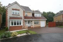 4 bed Detached property in FERNLEA, BEARSDEN