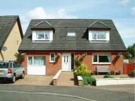 4 bed Detached property in Oakfield Drive, Bonhill,