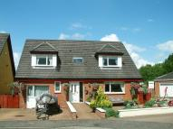 4 bed Detached Villa for sale in Oakfield Drive, Bonhill,