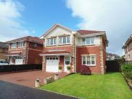 5 bed Detached home in Oakburn Walk, Jamestown