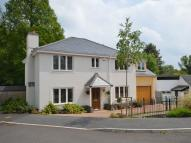 Detached home for sale in Coed Y Brenin...