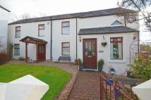 Detached home in Tighnairn, Red Fox Drive...