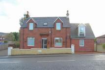 Drymen Road Detached house for sale