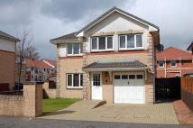 5 bed Detached house for sale in Oakburn Walk...