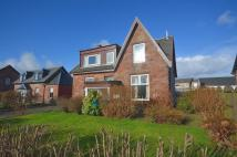 Detached house for sale in Dalmonach Road, Bonhill...