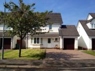 Detached house for sale in Inchcruin, Balloch...