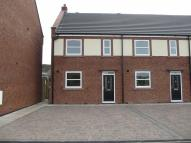 3 bedroom Terraced home in Rowan Terrace