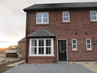 Waters semi detached house to rent