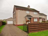 3 bed semi detached home for sale in Frizington Road...