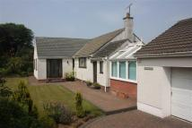Detached Bungalow in Morass Road, Beckermet