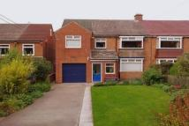 5 bedroom semi detached home in Woodhouse Lane...
