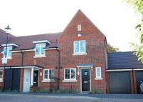2 bed End of Terrace property to rent in Damson Drive...