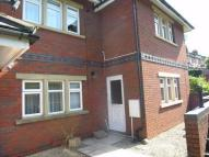 1 bedroom Flat in Stoke Gifford, BRISTOL