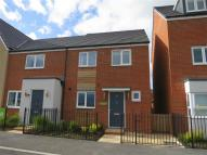 End of Terrace property in Patchway, BRISTOL...