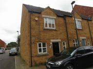 2 bed End of Terrace home in Stoke Gifford, Bristol...
