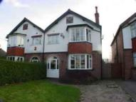 Fox Hollies Road semi detached property to rent