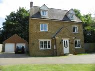 5 bed Town House in Ellison Drive, Banbury...