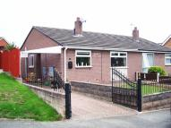 Semi-Detached Bungalow in Woodlands Drive, Flint...