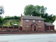 4 bed Detached property for sale in High Street, Bagillt...