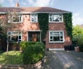 semi detached property in Hartham Close...