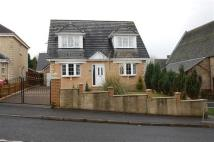 Detached house for sale in West Benhar Road, Shotts