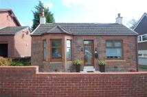 Bungalow to rent in Muirhead Road, Glasgow