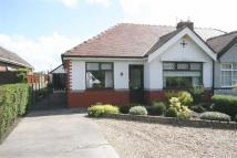 2 bed Semi-Detached Bungalow for sale in Southport Road...