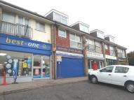Commercial Property in Hangleton Way, Hove