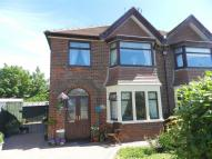 Broadway semi detached house for sale